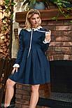 Твидовое платье в горошек с кружевом, фото 3