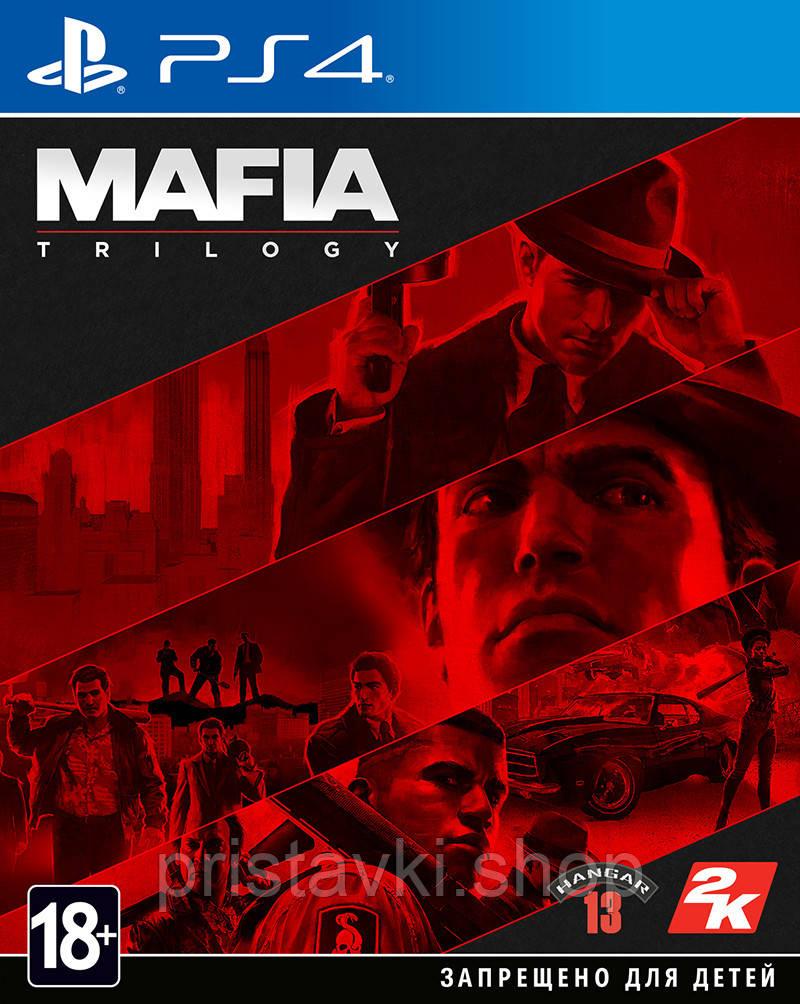 Mafia Trilogy PS4 \ PS5
