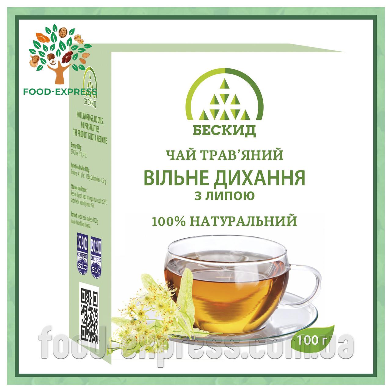 Чай трав'яний «Вільне дихання» з липою 100г