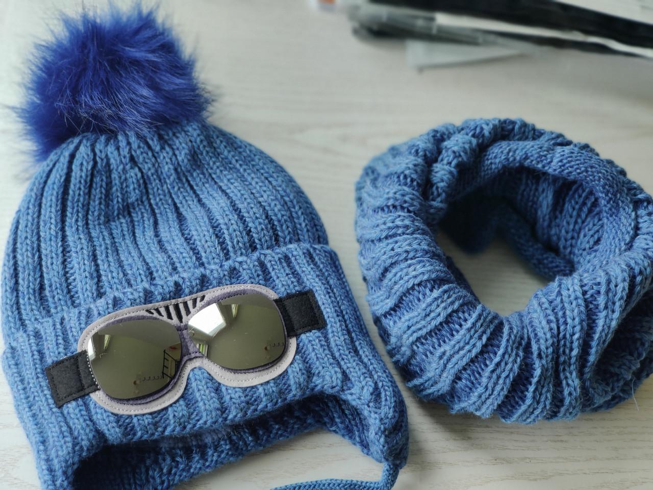 Комплект для мальчика с очками на завязках (шапка+хомут ) Размер 50-54 см Возраст 3-6  лет