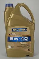 Ravenol   5W40  VDL   4л.(равенол)