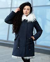 Женская зимняя парка 3в1 со съёмным мехом, цвет темно-синий