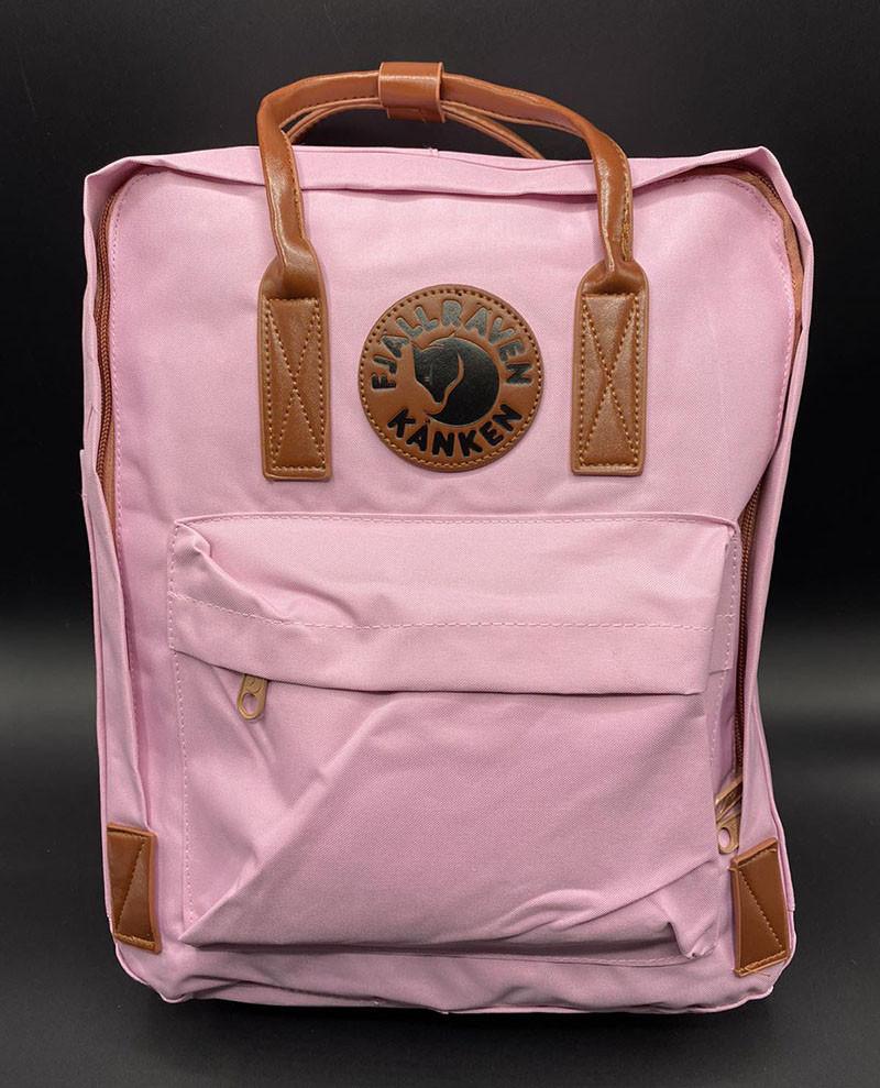 Женский рюкзак канкен Fjallraven Kanken classic №2 светло-розовый пудра с коричневыми ручками 16 л.