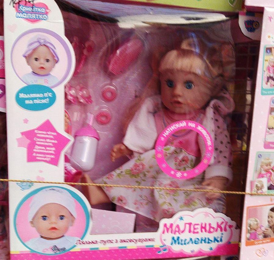 Кукла с волосами Сестра Беби Борн 915 B, шарнирные ноги, звук, 46 см, сумочка, туфли, заколочки