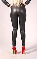 Теплые женские лосины на меху, утепленные лосины под кожу с начесом высокая посадка Fashion 3666 черные, фото 1