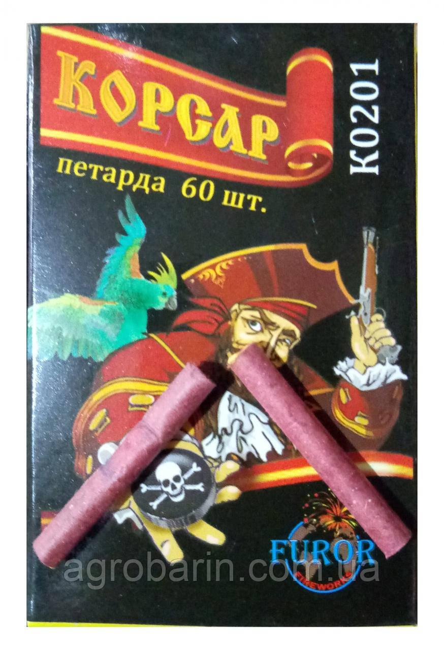 Петарда Корсар К0201
