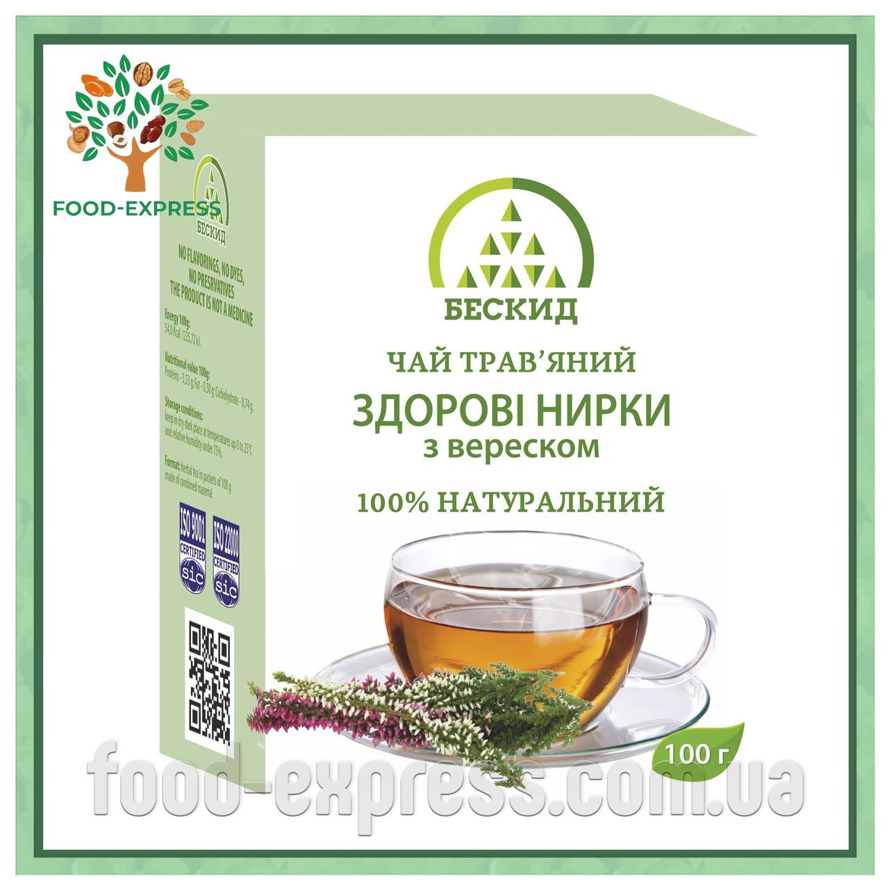 Чай трав'яний «Здорові нирки» з вереском 100г