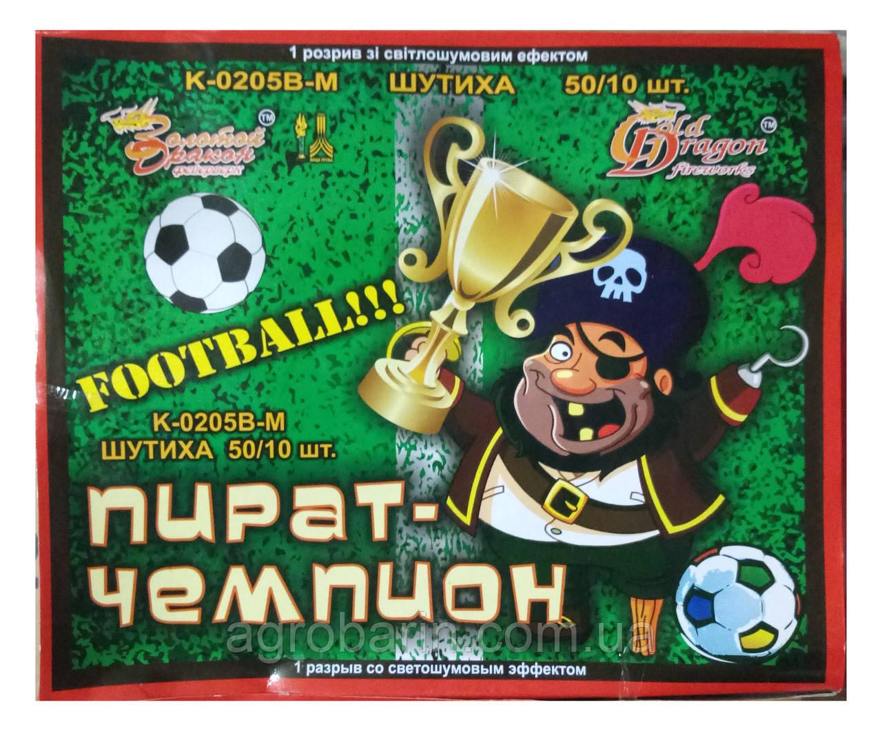 Петарда Football К0205В-М