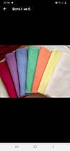 Вафельные полотенца цветное 45*45(цвет по желанию)
