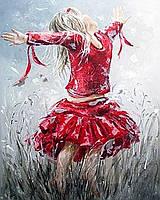 Алмазная вышивка мозаика Чарівний діамант Удивительный мир КДИ-1079 40х50см 22цветов квадратные полная