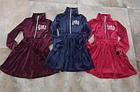 Підліткові сукні для дівчаток теплі з начосом спів, фото 1