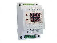 Реле РКВТ-2/16 контролю вологості і температури (з датчиком) РУБІЖ