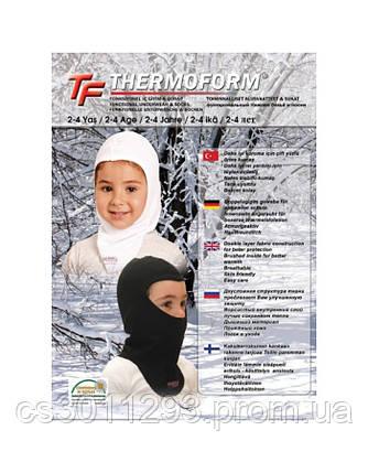 Детская термошапка-маска Kids, фото 2