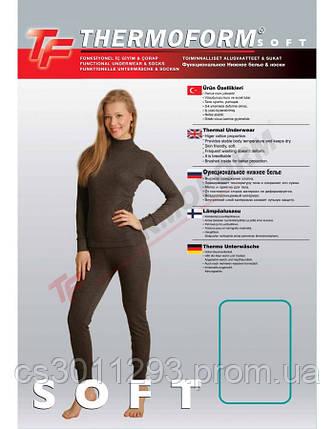 Женский термокостюм INTERLOK, фото 2