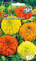 Бархатцы Мюзик-Холл (Тагетес) 0,1 г (Седек)