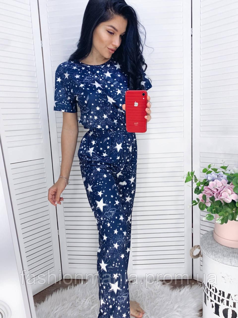 Пижама женская брючная синяя 42,44,46,48