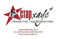 логотип ПП «Стархаус»