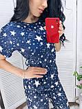 Пижама женская брючная синяя 42,44,46,48, фото 4