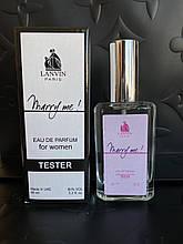 Женский парфюм Lanvin Marry Me 60мл