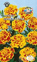 Бархатцы Сивка-Бурка (Тагетес) 0,2 г (Седек)