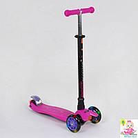 Детский самокат для девочки 466-113 / А 24638 Best Scooter MAXI (Розовый)