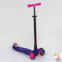 Детский самокат для мальчика и девочки 466-113 / А 24640 Best Scooter MAXI (Синий)