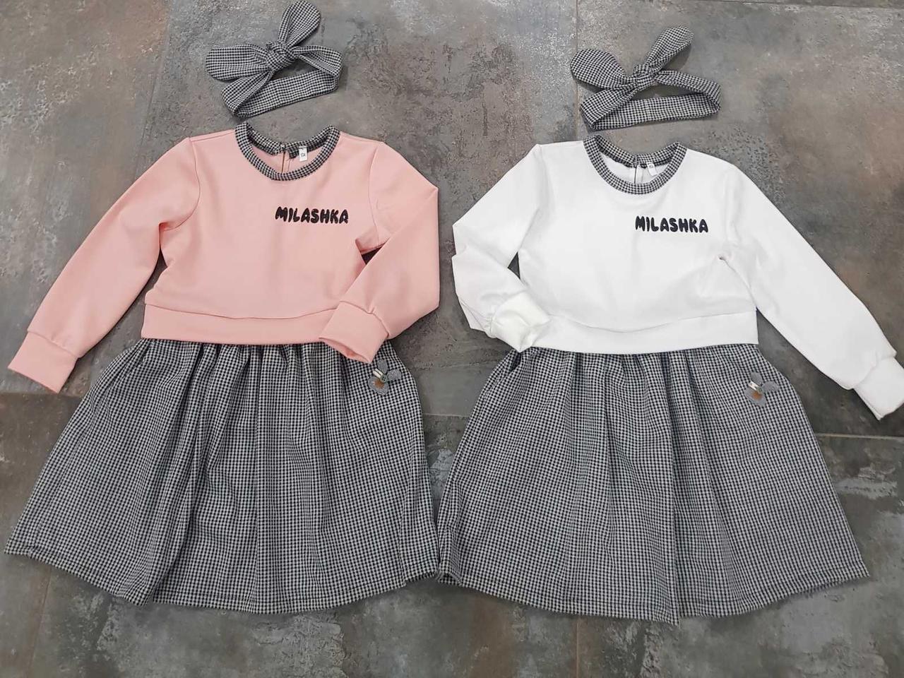 Платья детские для девочек нарядные