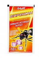 Фіпроксан Інсектицидний засіб знищує всі види мурах 10г, фото 1
