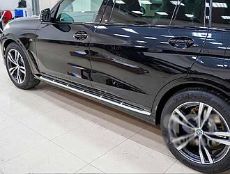 Подножки BMW X7 G07 пороги ступеньки площадки