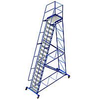 Лестница складская Н 5000 мм, лестница для высотных работ