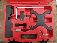 Набор фиксаторов ГРМ . Ford 1,5 1,6 ECOBOOST 16V Alloid ФР-2364