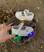 Туфли для девочки р21,22 с led подсветкой