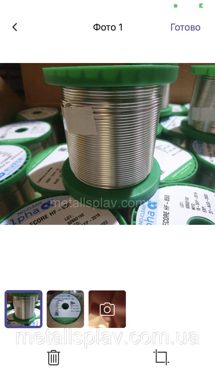 Припой Sn99Cu1 диаметр 1.25mm  500 г,( Alpha)