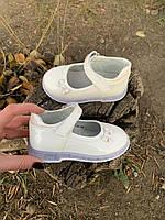 Туфли для девочки р23 ТМ Clibee, Румыния
