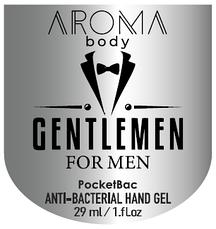Антисептик 29мл 1шт AROMA BODY ALLURE, гель для рук санитайзер для мужчин PocketBac For Men парфюмированный,, фото 3