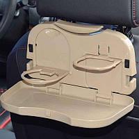 Складывающийся столик в машину для напитков, Автомобильный держатель напитков, фото 1