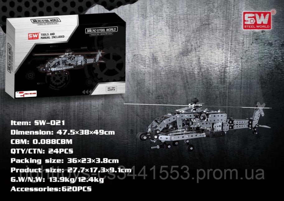 Конструктор SW-021 (24шт) метал, вертоліт, викрутка,567дет, в кор-ке, 36-23,5-4см