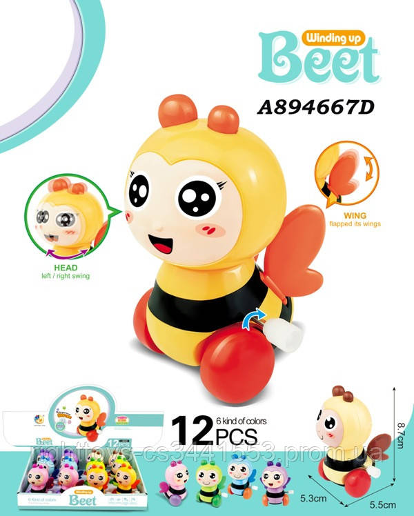 Заводна іграшка 6620 (480шт) бджола,9см,їздить,підв.деталі,12шт(6цветов) в дисплеї,28-20,5-9,5 см