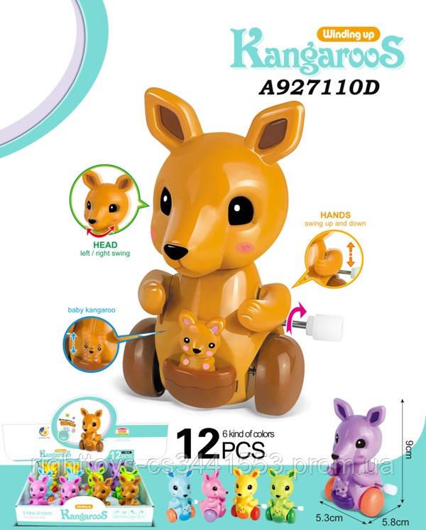 Заводная игрушка 6624 (480шт) кенгуру,9см,ездит,подв.детали,12шт(6цветов)в дисплее,27-20,5-9см