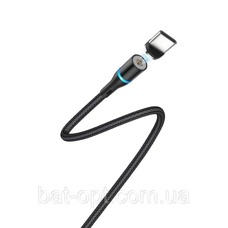 Кабель USB Type-C Borofone BU16 Skill Magnetic черный