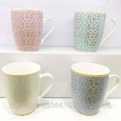 """Чашка """"Exotic"""" 350мл R88483 (72шт)"""
