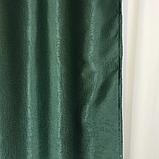 Солнцезащитные шторы   Шторы льна блэкаут софт   Готовые шторы   100% защита от солнца   Зеленые шторы  , фото 3