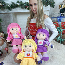 Кукла текстильная музыкальная 55 см