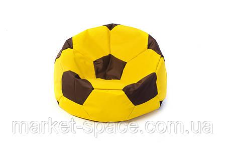 Кресло мяч «BOOM» 60см желто-коричневый, фото 2