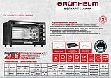 Электрическая печь Grunhelm - GN50AC (черный) 50л, 2.2 кВт, фото 2
