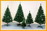 ЕЛЬ искусственная ПВХ 2 м Искусственная ЕЛКА новогодняя СКАЗКА 2 метра Ялинка новорічна 200 см сосна, фото 3