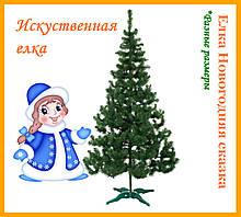 ЕЛЬ искусственная ПВХ 2,2 м Искусственная ЕЛКА новогодняя СКАЗКА 2.2 метра Ялинка новорічна 220см
