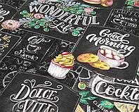 Полотенце кухонное fast food 35*70