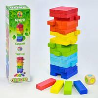 Детская настольная развивающая игра FUN GAME Дженга цветная Вежа