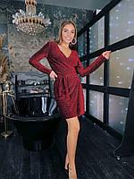 Платье женское на запах нарядное красный, серебро, графит, чёрный,бежевый 42-44,46-48